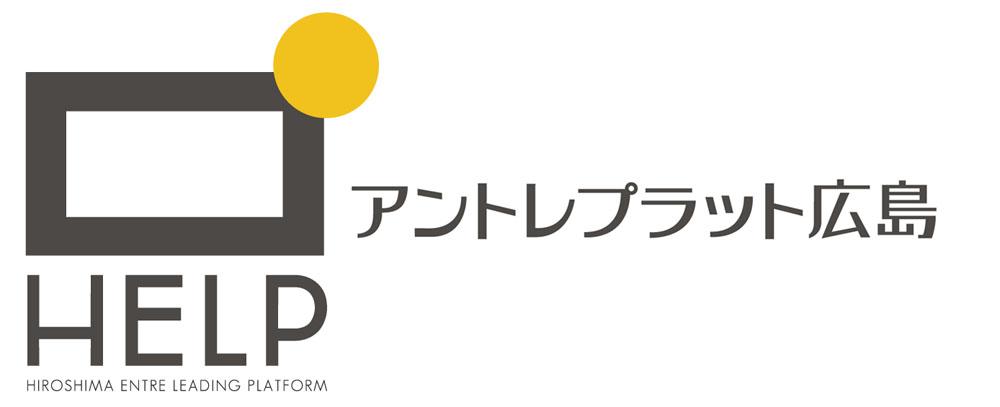 シェアオフィス アントレプラット広島 バーチャルオフィス レンタル